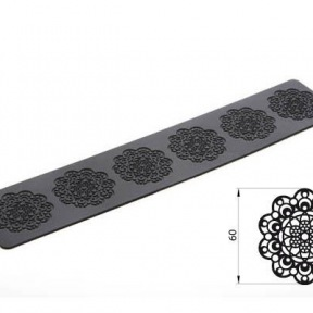 "Tapis Texture Tricot ""Daisy"" ~ 40 cm"